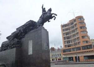 Liberator Simon Bolivar