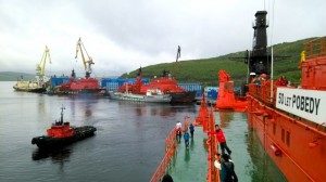 Getting ready to leave Murmansk