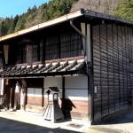 Nakumura House