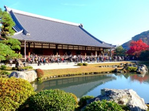 Tenryji Temple and Sogen Garden
