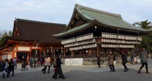 Pphotos taken at Yasaka Shrine
