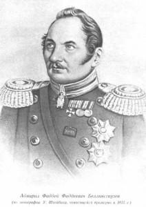 Admiral von Bellingshausen
