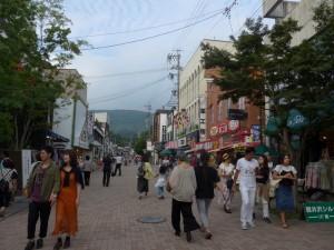 kyu-Karuizawa