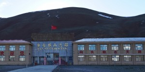 The highest barrack in the world near Tanggula Pass